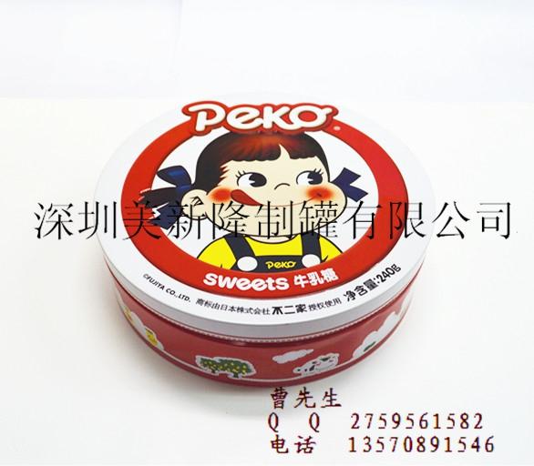 深圳美新隆铁盒供应糖果盒、巧克力铁盒、喜糖盒、奶糖铁盒、糖果包装