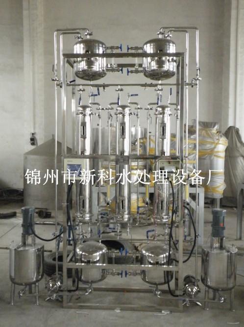 【新科水处理 】 锦州玻璃水设备