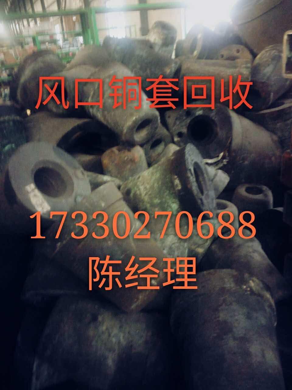 延长县专业回收电缆一米价格