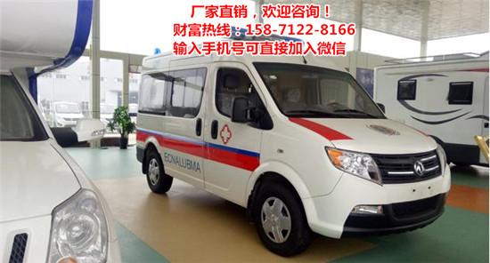 安康市紫阳县带护理型国五江铃福特120急救车多功能救护车改装厂家