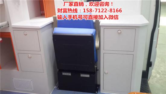 忻州市定襄县福田G7G9急救车转运型使用说明及工作原理