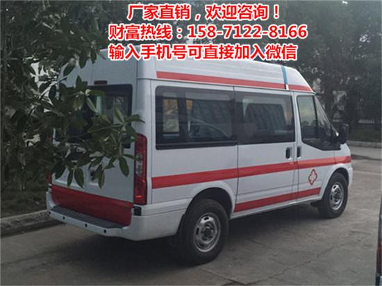 文县救护医疗车特种厢式救护车报价