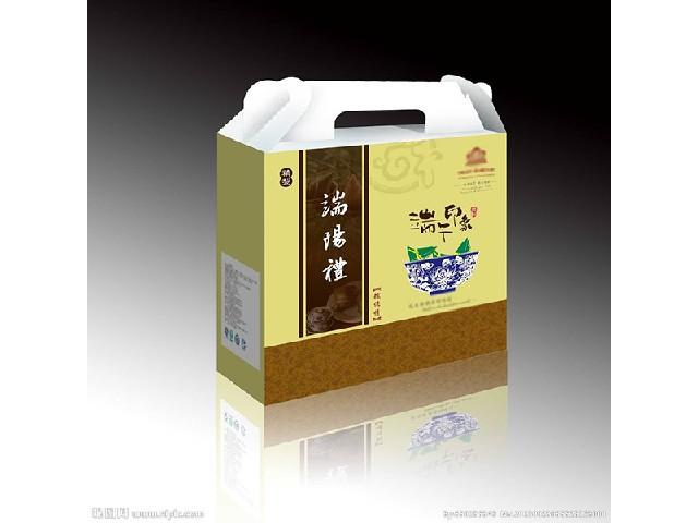 兰州纸箱厂甘肃优质彩箱