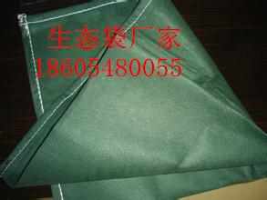 武穴边坡绿化生态袋规格18605480055生态袋总公司欢迎您