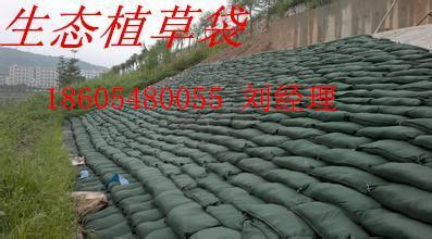 嘉鱼县北京赛车官网生态袋哪里有卖的18605480055生态袋总公司欢迎您