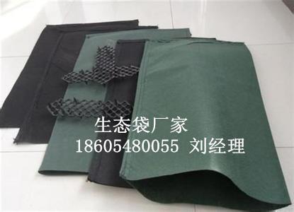 通城县优质生态袋规格18605480055生态袋总公司欢迎您