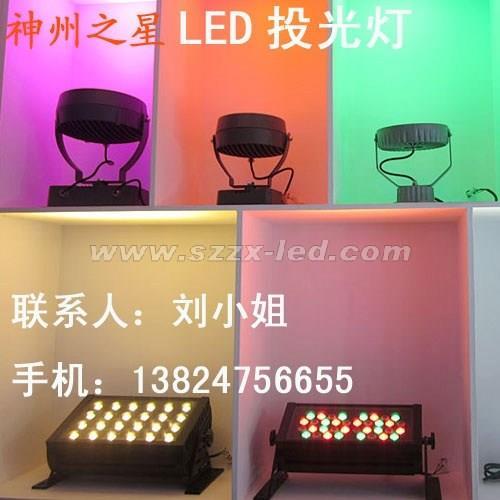 LED投光灯青青青免费视频在线 大功率投光灯青青青免费视频在线