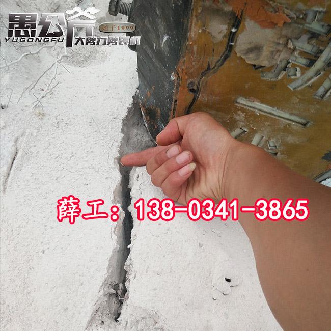 山东济南石块开采分解器简介