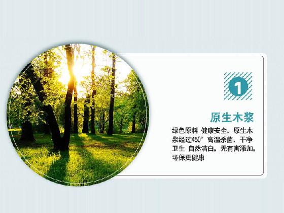 重庆市合理的散装面巾纸上哪买