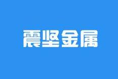 钛合金制品生产厂家 昆山钛合金制品供应