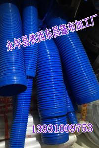 邯郸软管、邯郸软管批发、永年东昌篷布
