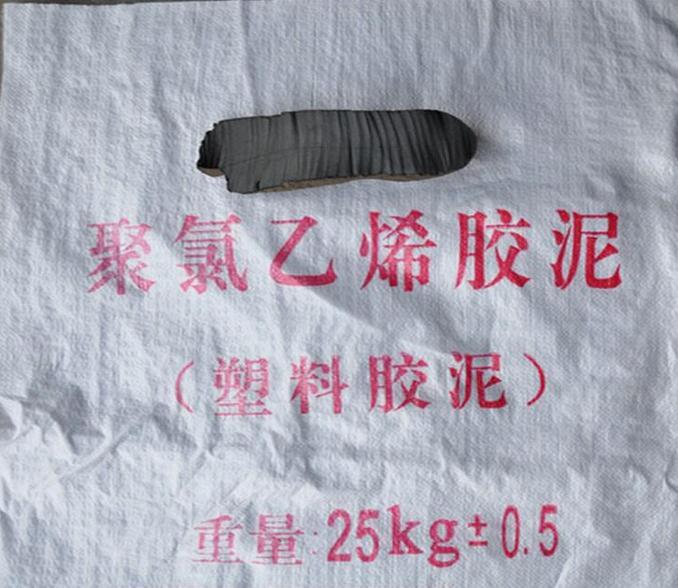 建筑防水油膏聚乙烯嵌缝胶泥