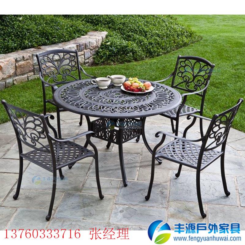 金昌市户外铸铝桌椅批量采购