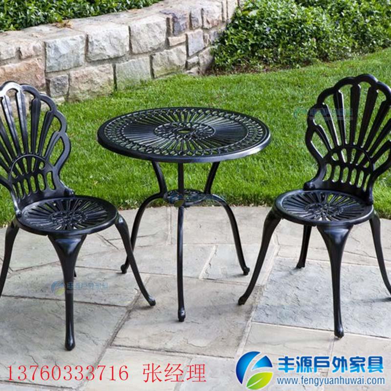 马鞍山铸铝桌椅品牌定制