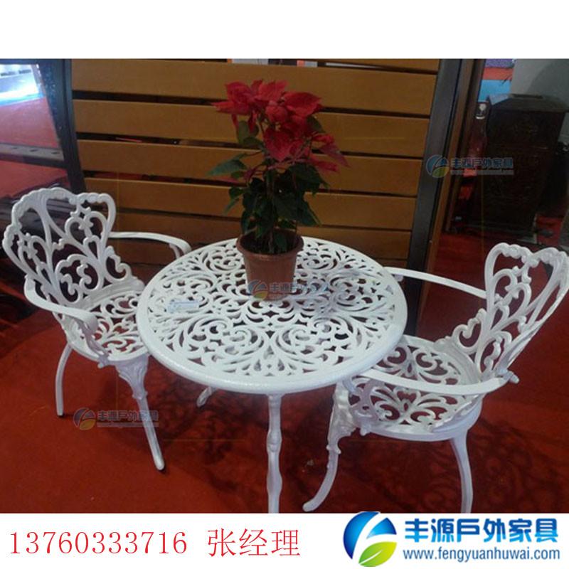 宜春市铸铝桌椅家具采购