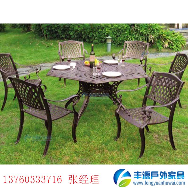 江西户外优乐娱乐平台铸铝桌椅工厂
