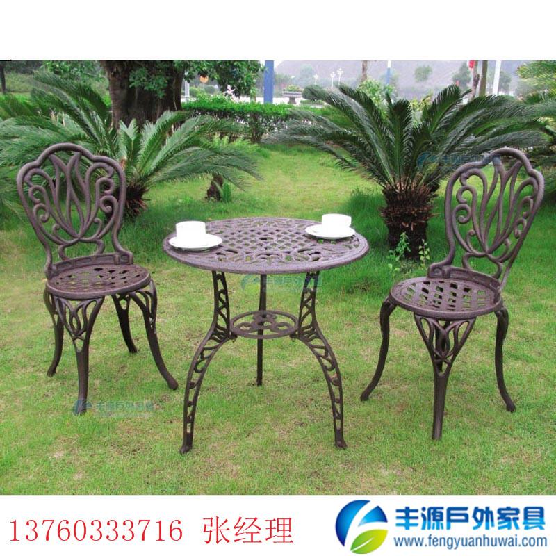 天津户外铝合金桌椅图片
