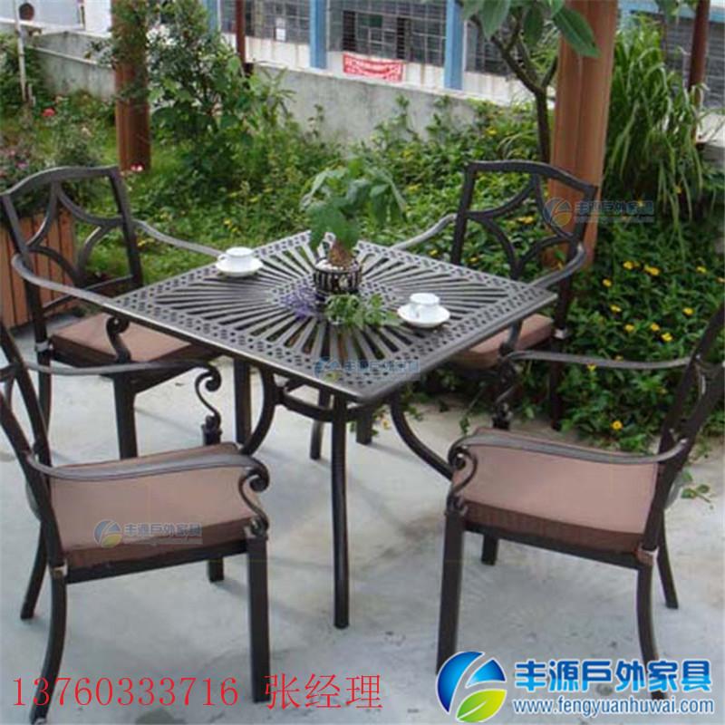 杭州铸铝桌椅品牌厂家