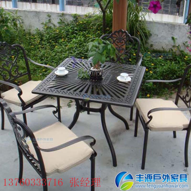 吉安市铸铝户外桌椅厂家