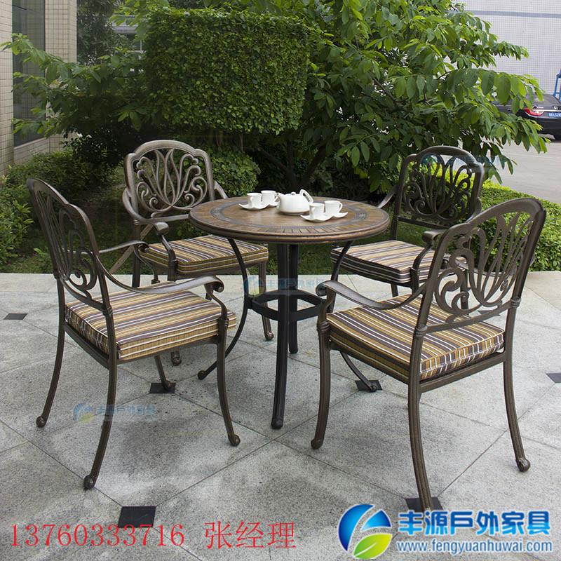 南昌市户外铝合金折叠桌椅图片