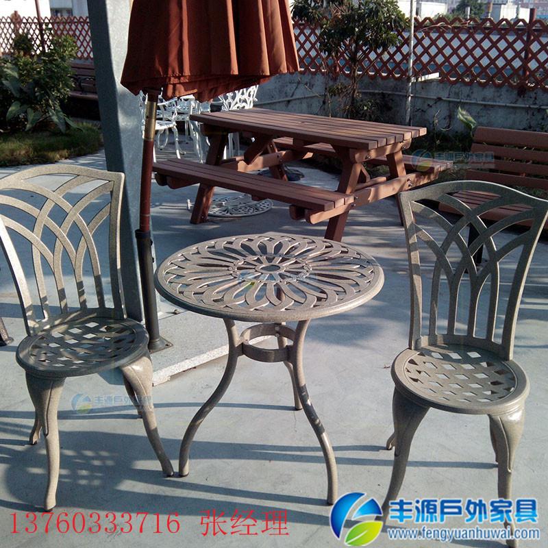 金昌市户外铸铝桌椅