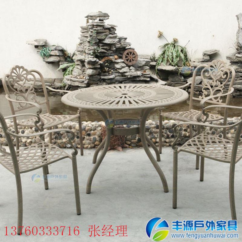 普洱户外铸铝桌椅厂家