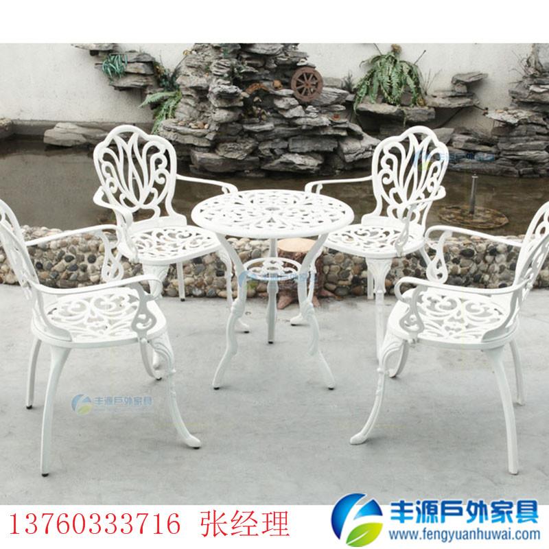 十堰铸铝户外桌椅图片