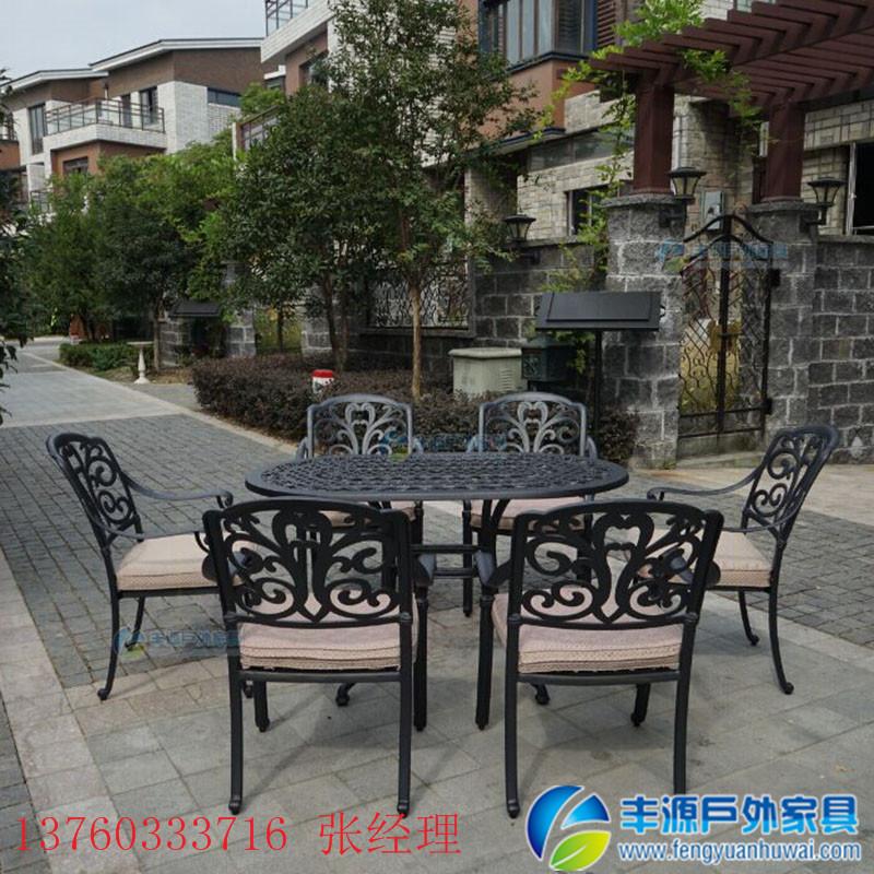 九江市铸铝休闲桌椅采购