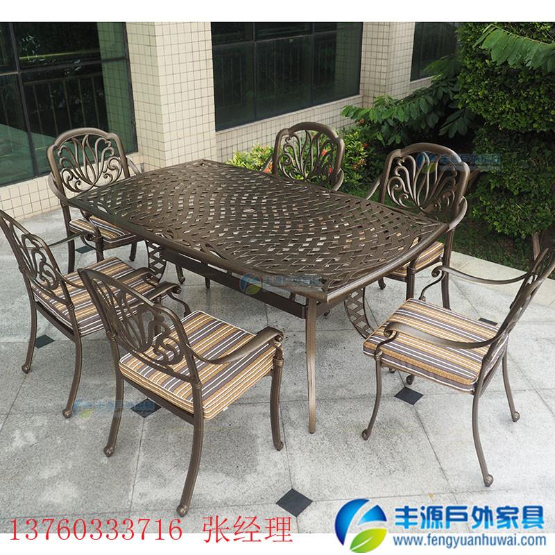 金昌市户外铸铝桌椅批发