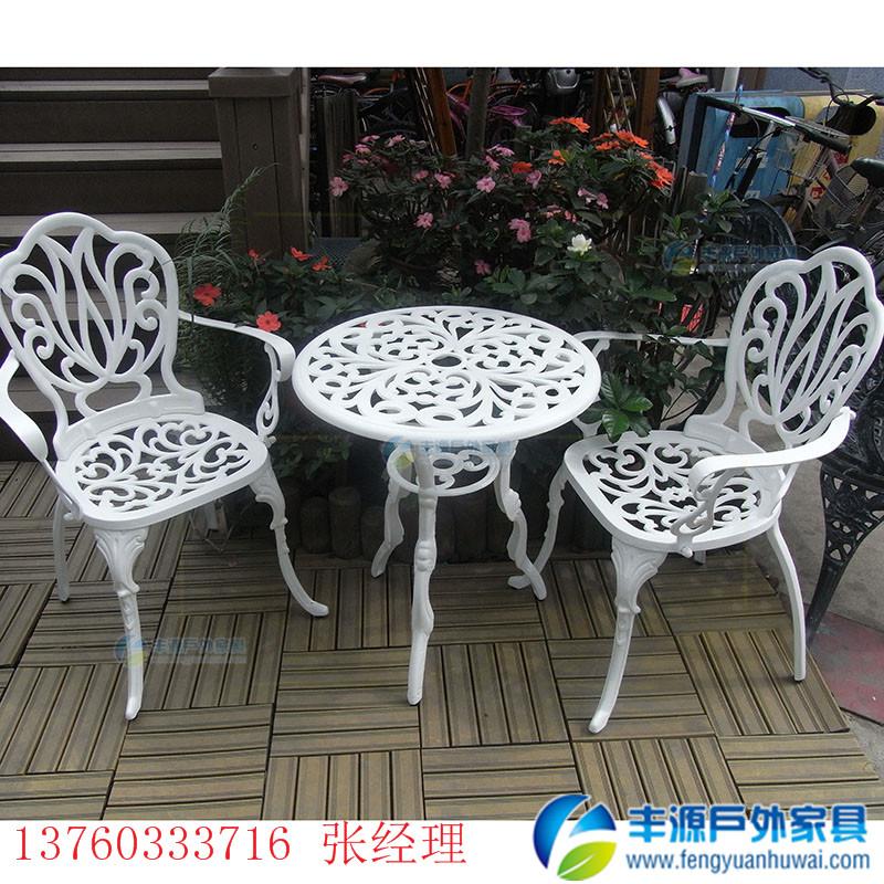 荆门铸铝桌椅品牌生产厂家