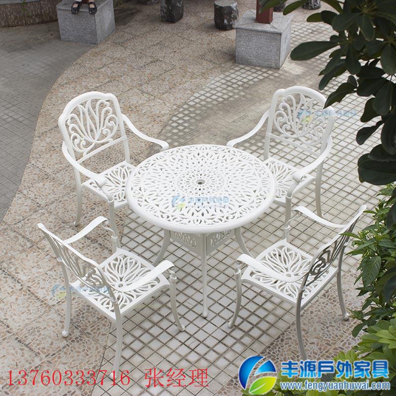 赣州市黑色铝合金桌椅采购
