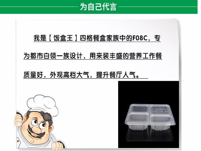 一次性快餐盒批发 快餐 一次性打包盒长方形透明饭盒王