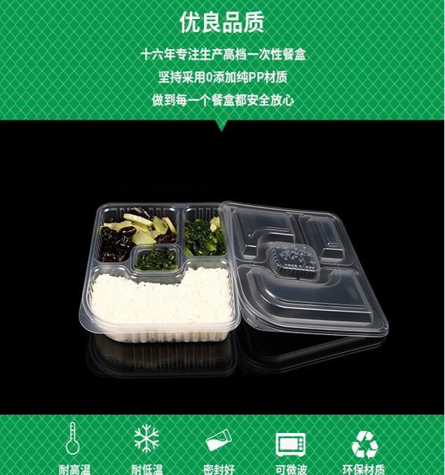 外卖打包盒 快餐盒高档 饭盒王