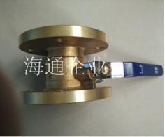 HT-GVB黄铜法兰球阀