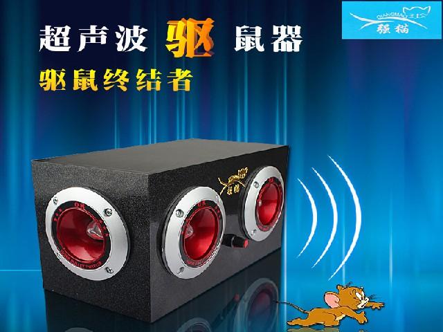 抢手的超声波驱鼠器、爆款超声波驱鼠器永强电子供应