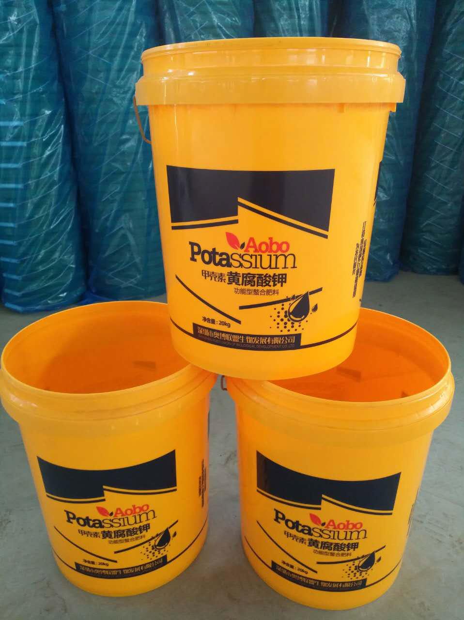塑料厂家供应优质机油桶