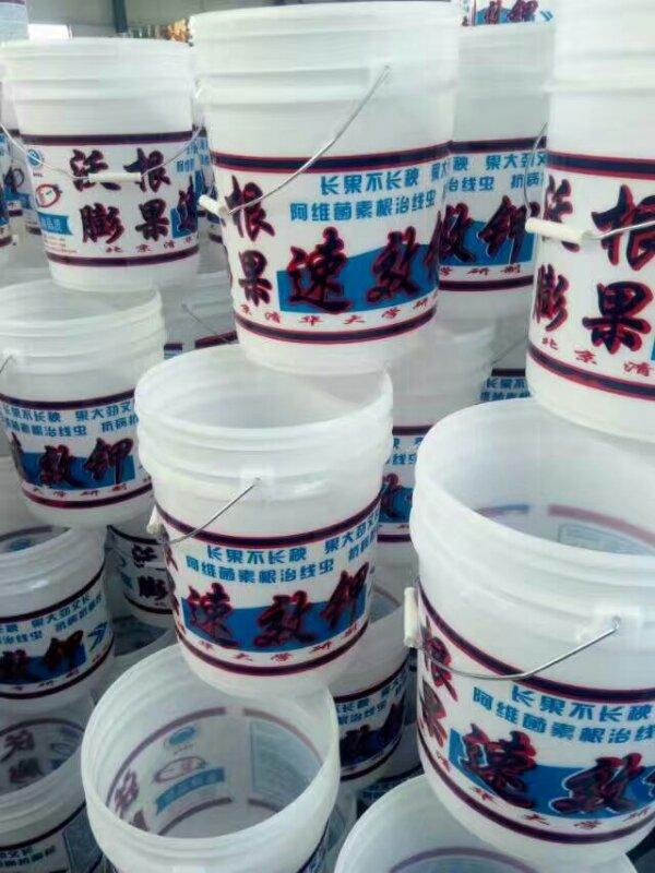 塑料桶厂家供应优质酱菜桶