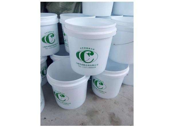 塑料桶厂家专业供应优质兽药桶