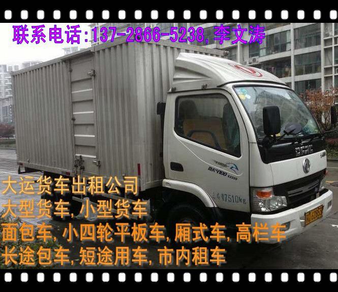 深圳南农到广西物流公司