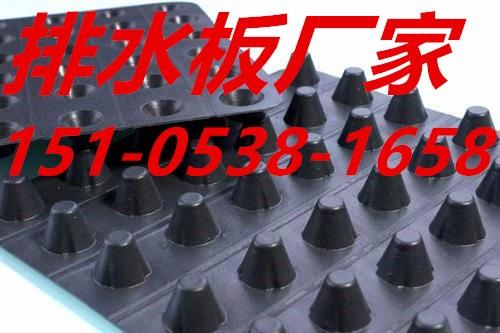 (欢迎光临福州塑料透水板价格便宜)实业有限公司15105381658欢迎您
