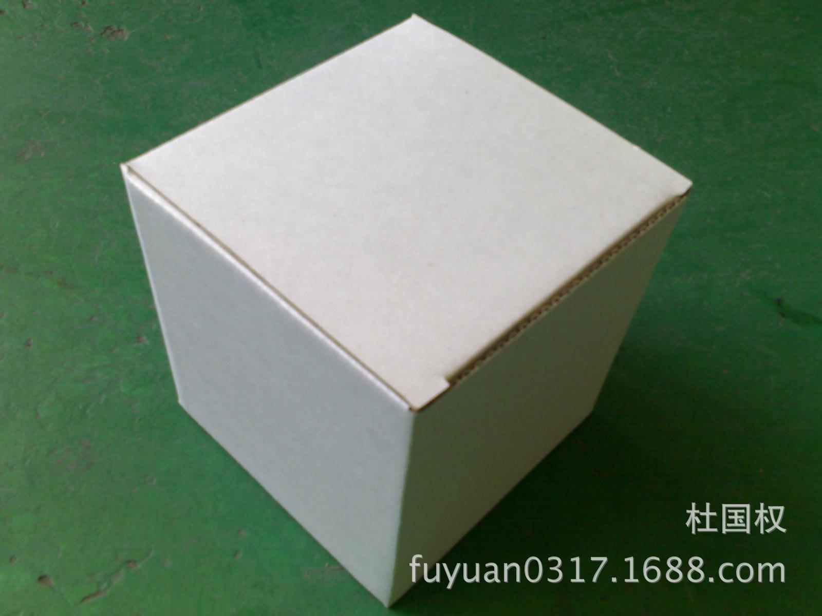 白板纸厂家直销-哪里有卖划算的白板纸