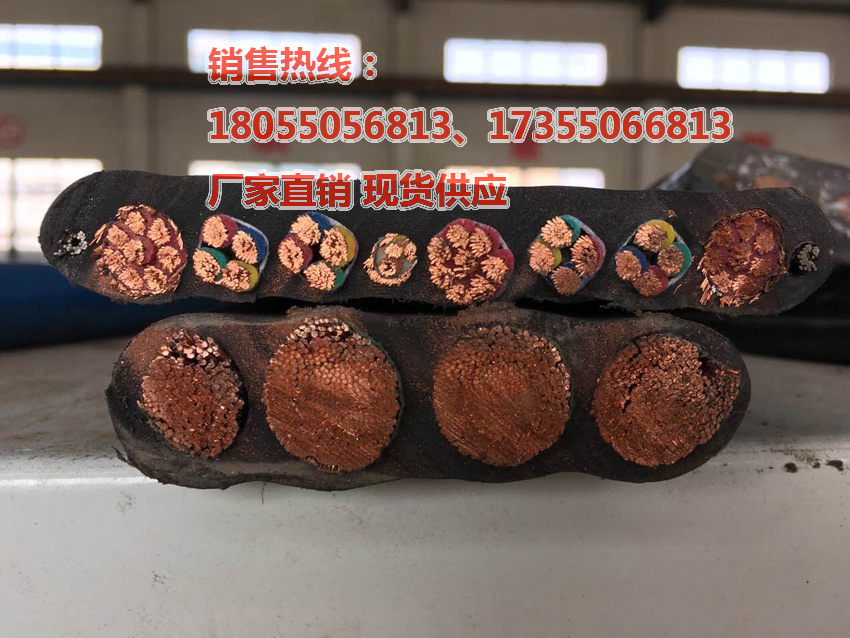 ZR-KFGR、JGGP2等硅橡胶电缆厂家直销