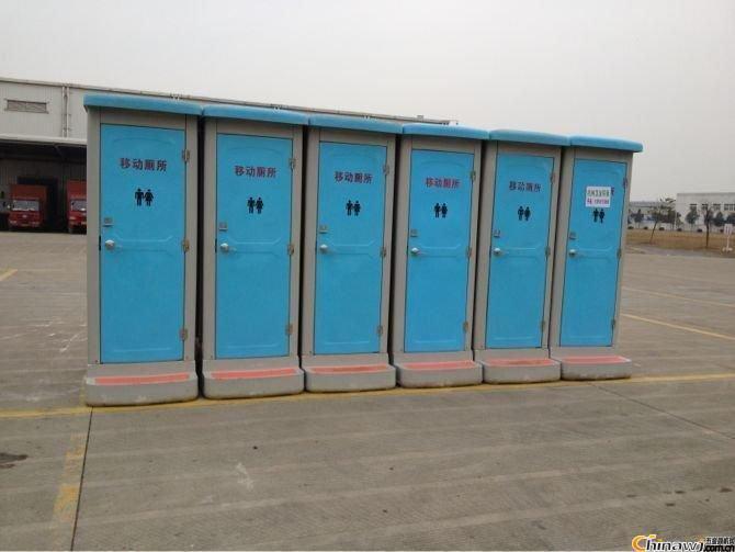 嘘赛车比赛移动厕所租赁武汉工地临时厕所咸宁简易洗手间出租天门