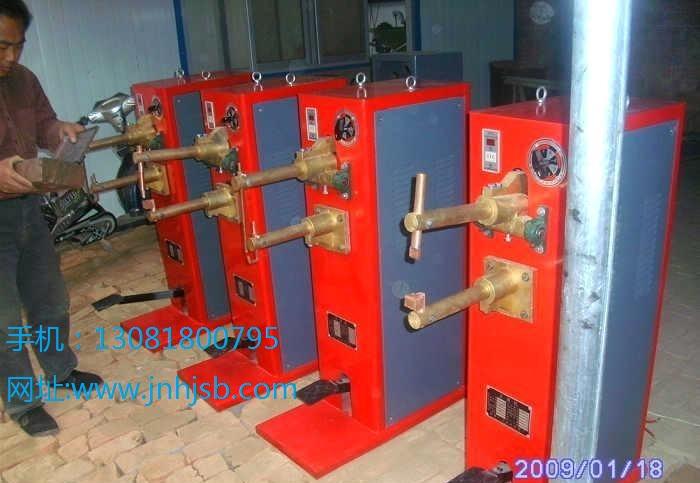 DN-25点焊机 脚踏点焊机 网片 铁片 不锈钢片 镀锌网焊机