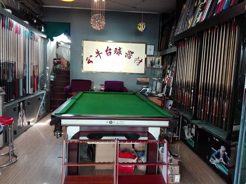 宁夏台球桌二手星牌乔氏绅迪李氏台球桌就在银川南门广场