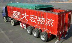 深圳福永至阿坝藏族羌族自治州汶川县钢琴、电器货运公司、物流专线13430921896