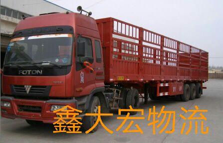 深圳福永至潍坊其它区电器包裹搬家公司托运13430921896