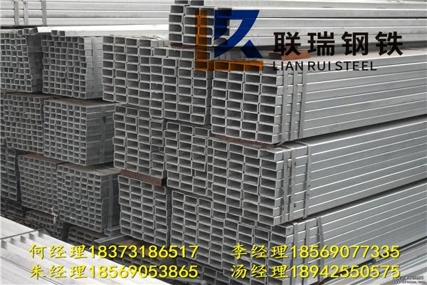 郴州镀锌方管批发、热镀锌方管价格、湖南冷镀锌方管厂家