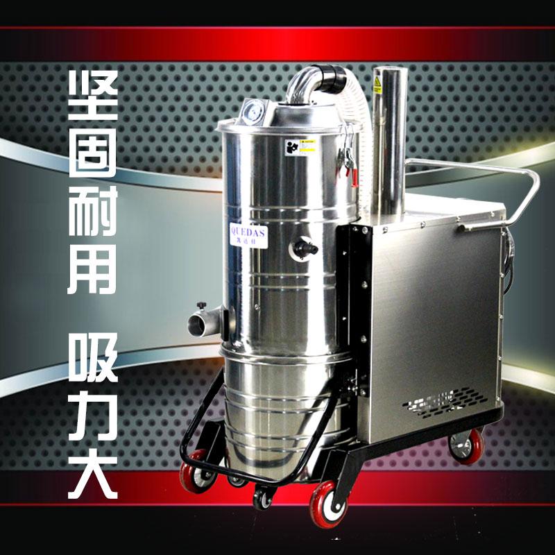 四川模具车间回收金属颗粒用大功率吸尘器