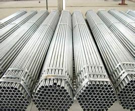 直缝焊管、Q235焊管、镀锌焊管